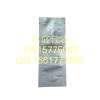 供应扬州印刷铝箔袋