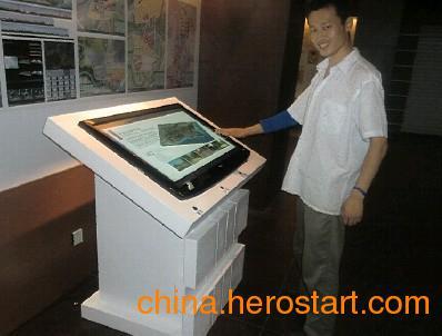 供应专业提供科技馆互动展项-空中翻书系统,互动展项设计,声光电互动设计