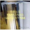 供应太仓铝箔编织膜/太仓镀铝编织膜/太仓设备包装铝箔编织袋
