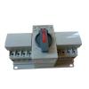 供应迷你型DZQ20-63/4P系列双电源自动切换开关