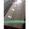 供应厂家直销木扣板 免漆扣板 桑拿板 木屋装饰材料