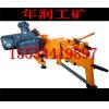 供应电动锯轨机生产厂家
