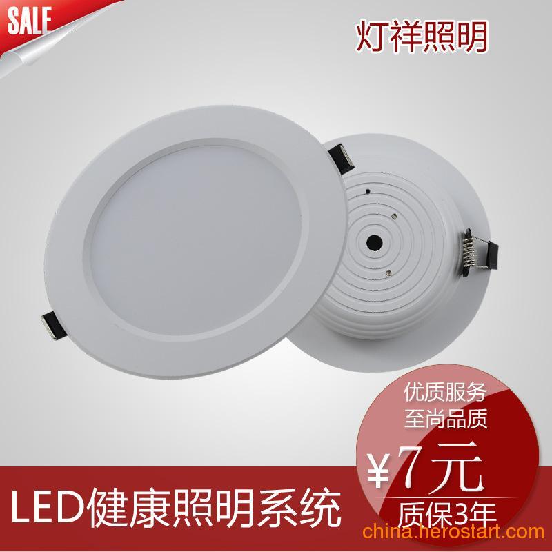 供应led车铝筒灯套件中山厂家2.5寸3寸4寸筒灯外壳LED车铝筒灯套件