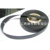 供应广东焊机专用热缩套管