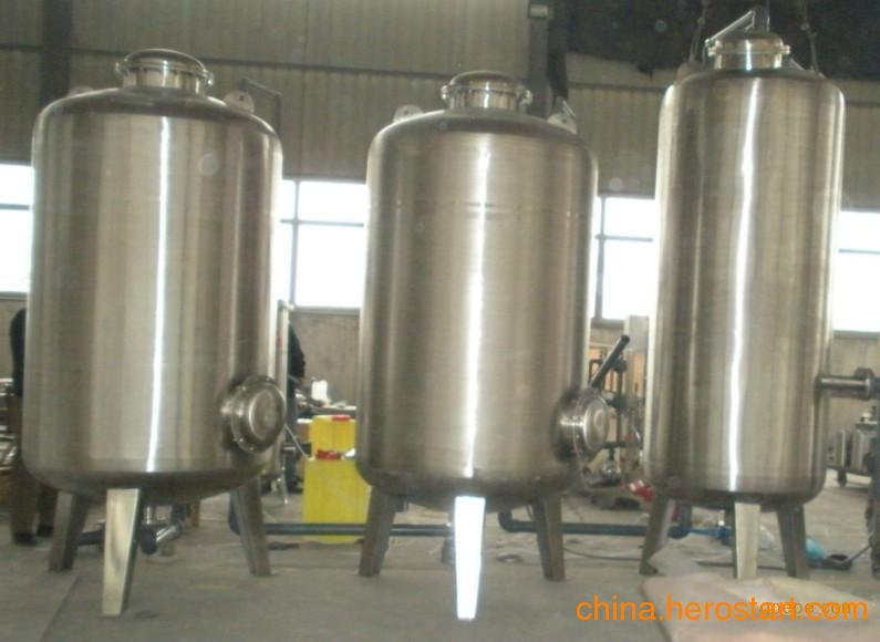 供应碳滤器砂滤器厂家批发