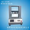 供应【纸管平压仪】  工业纸管平压仪, QZ-CT5K
