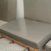 供应板材规格、HG-30板材规格(图)、聚亚特钢