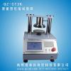 供应 QZ-CT3K纸张环压强度仪,纸板边压强度仪