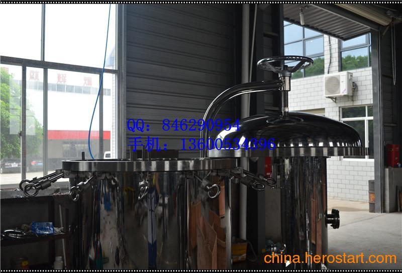 供应法兰式精过滤器厂家