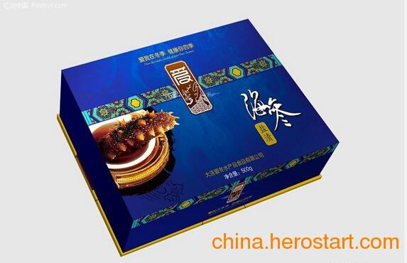 供应郑州海鲜包装盒加工厂 郑州海鲜礼品箱设计印刷