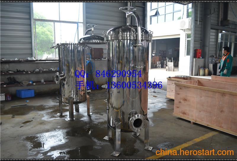 不锈钢保安过滤器供应商