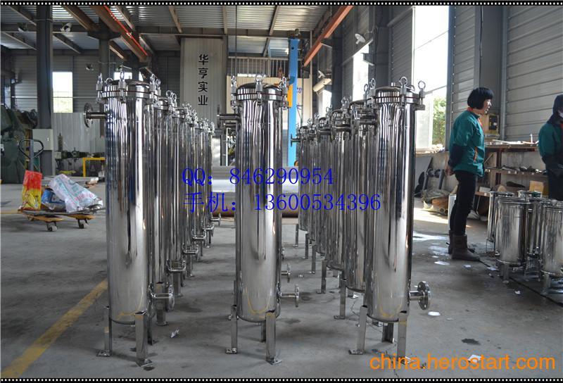 供应袋式过滤器生产批发