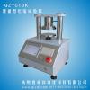 环压仪价格,纸张环压仪首选QZ-CT3K原纸环压强度测定仪