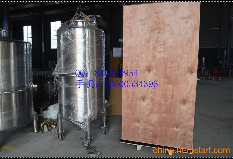 供应1吨每小时无菌水箱批发