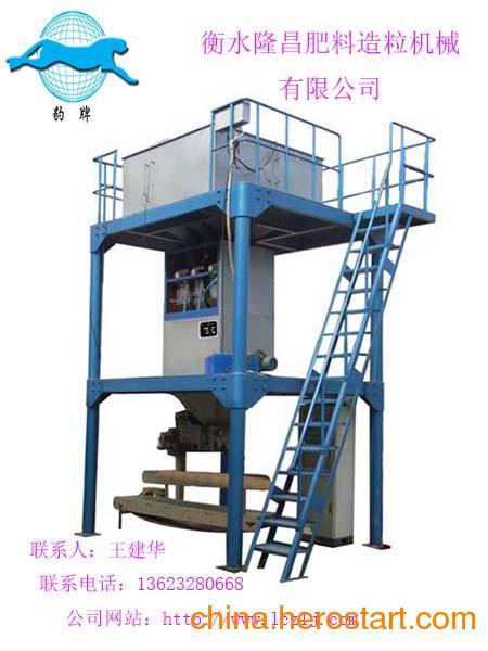 供应优质化肥造粒机|造粒设备|BB肥设备就属豹牌
