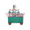 供应4DSY-6.3电动试压泵 品牌:铭扬机械