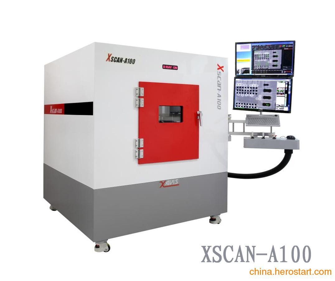 供应XSCAN-A100 X-ray电子/半导体检测机