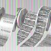 农药标签印刷哪家好,首选济南高盛,专业的农药标签设计印刷厂家feflaewafe