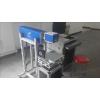 供应二氧化碳激光打标机10瓦