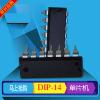 供应深圳总代理松翰SN8P2501D单片机