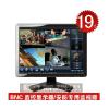 供应HDMI监视器/19寸方高清监视器/工业监视器