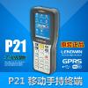 供应P21 PDA手持移动终端资料收集器工业掌上电脑仓库盘点机