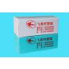 供应飞燕塑胶制品|广东周转箱厂家|周转箱