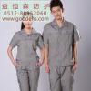 供应苏州劳保用品 E-YM8 短袖反光 舒适 棉混纺布 工作服套装