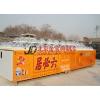 供应六必居酱菜柜,超市酱菜柜,北京酱菜柜,北京超市酱菜柜