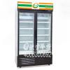 供应冷藏展示柜可用啤酒来擦洗