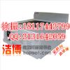 供应上海商用电磁炉|电磁炉连柜座价钱是多少