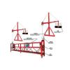 供应广州高空吊篮出租|工地电动吊篮|外墙装饰吊篮