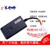 供应GPS定位器 TK115 全球最小功能强大 车辆防盗 手机客户端查车