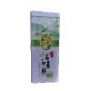 质优价廉的茶叶罐,由书豪印铁供应,真正的大厂家大品牌feflaewafe