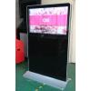 供应厂家直销32寸42寸47寸55寸65寸直角/仿苹果落地式高清液晶广告机