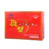 供应上海菇宝破壁灵芝孢子粉(30)