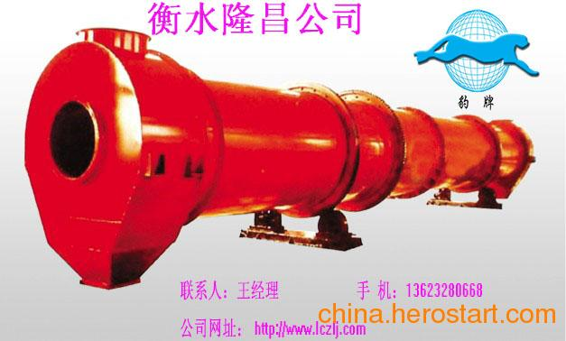 供应豹牌滚筒烘干机 肥料烘干设备 化肥冷却机