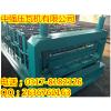 供应840-900双层设备