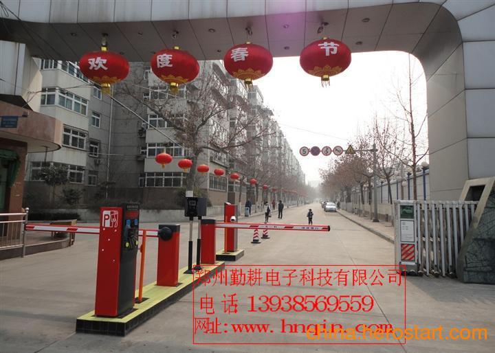 供应郑州挡车器停车场系统批发特卖,会员卡制作厂家
