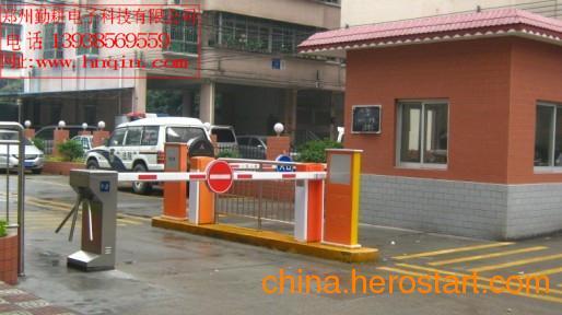 供应开封挡车器安装,开封停车场系统价格,开封会员卡制作