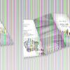 实惠的彩色印刷济南高盛印刷提供feflaewafe