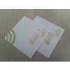 供应北京印标餐巾纸厂家
