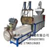 供应PP再生塑料造粒机