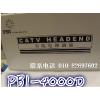 供应PBI-4000D广播级频率捷变式电视信号解调器