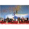 供应哈尔滨活动策划执行,礼仪庆典,会务服务-华赢文化传播有限公司