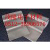 供应导电布胶带 平纹导电布胶带