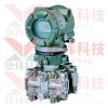 供应横河EJA430A压力变送器