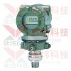 供应EJA510A/EJA530A型绝对压力和压力变送器