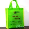 供应景洪环保袋|昆明手提袋|大理购物袋|丽江无纺布袋联合制品