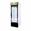 供应饮料展示柜节能省电小方法有哪些